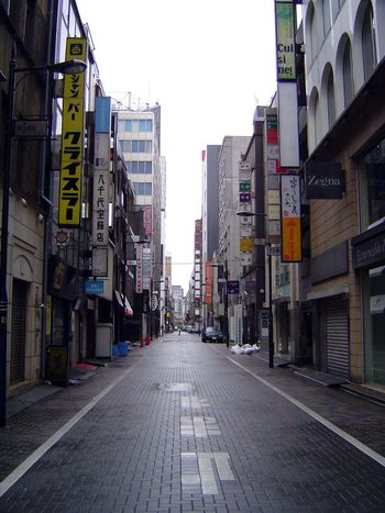Japan: Tokyo: Ginza picture 3