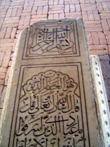 Pakistan: Jahangir's Tomb picture 5