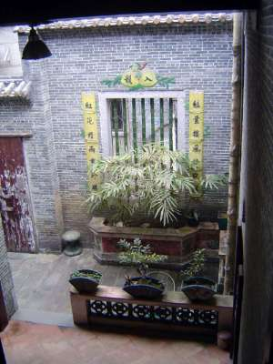 China: Guangzhou: The Chen Clan Academy and Xiguan Houses picture 19