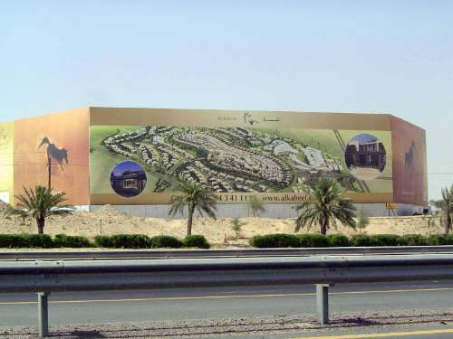 The U.A.E. (Dubai): Dubai Arabian Ranches  picture 2