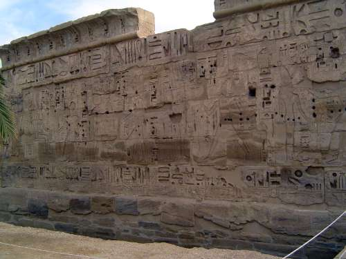 Egypt: Medinet Habu picture 15