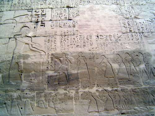 Egypt: Medinet Habu picture 26