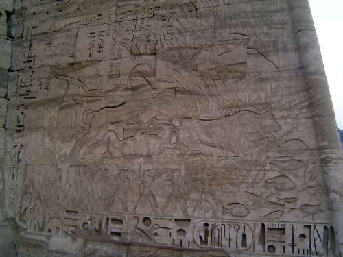 Egypt: Medinet Habu picture 47