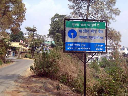 Northern India: Almora District picture 11