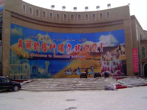 China: Kashgar picture 9