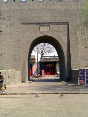 China: Pingyao picture 7