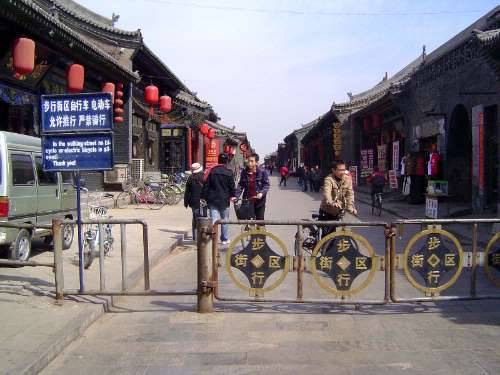 China: Pingyao picture 22