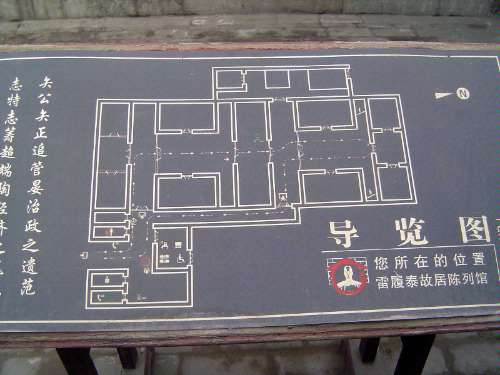 China: Pingyao picture 67