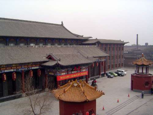 China: Pingyao picture 84