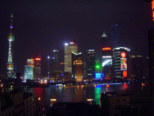China: Shanghai Checkup(2012) picture 38