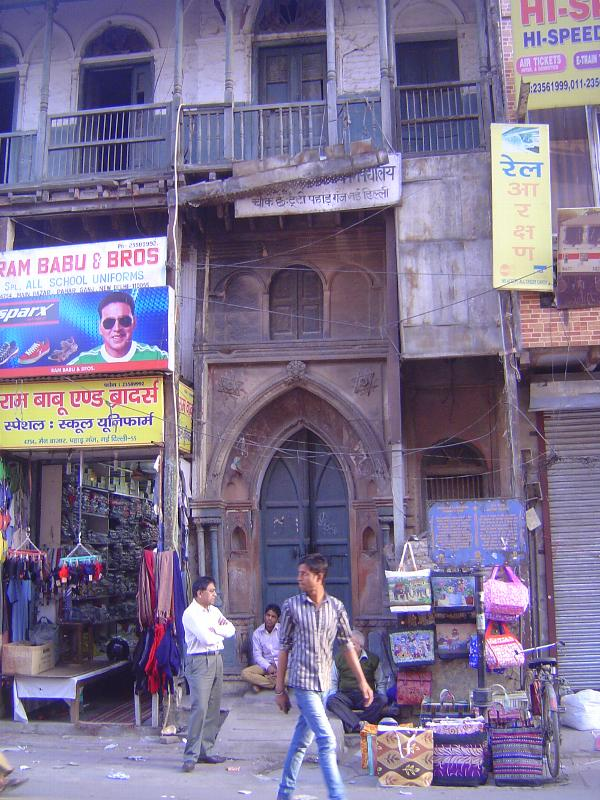 Northern India: Old Delhi (Shahjahanabad) picture 38